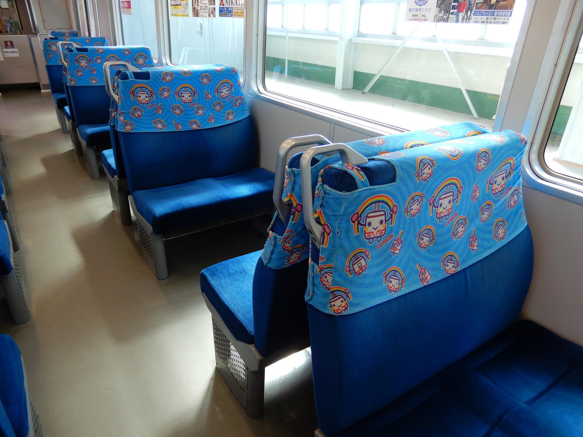 湘南モノレールしょもたん号の座席デザイン