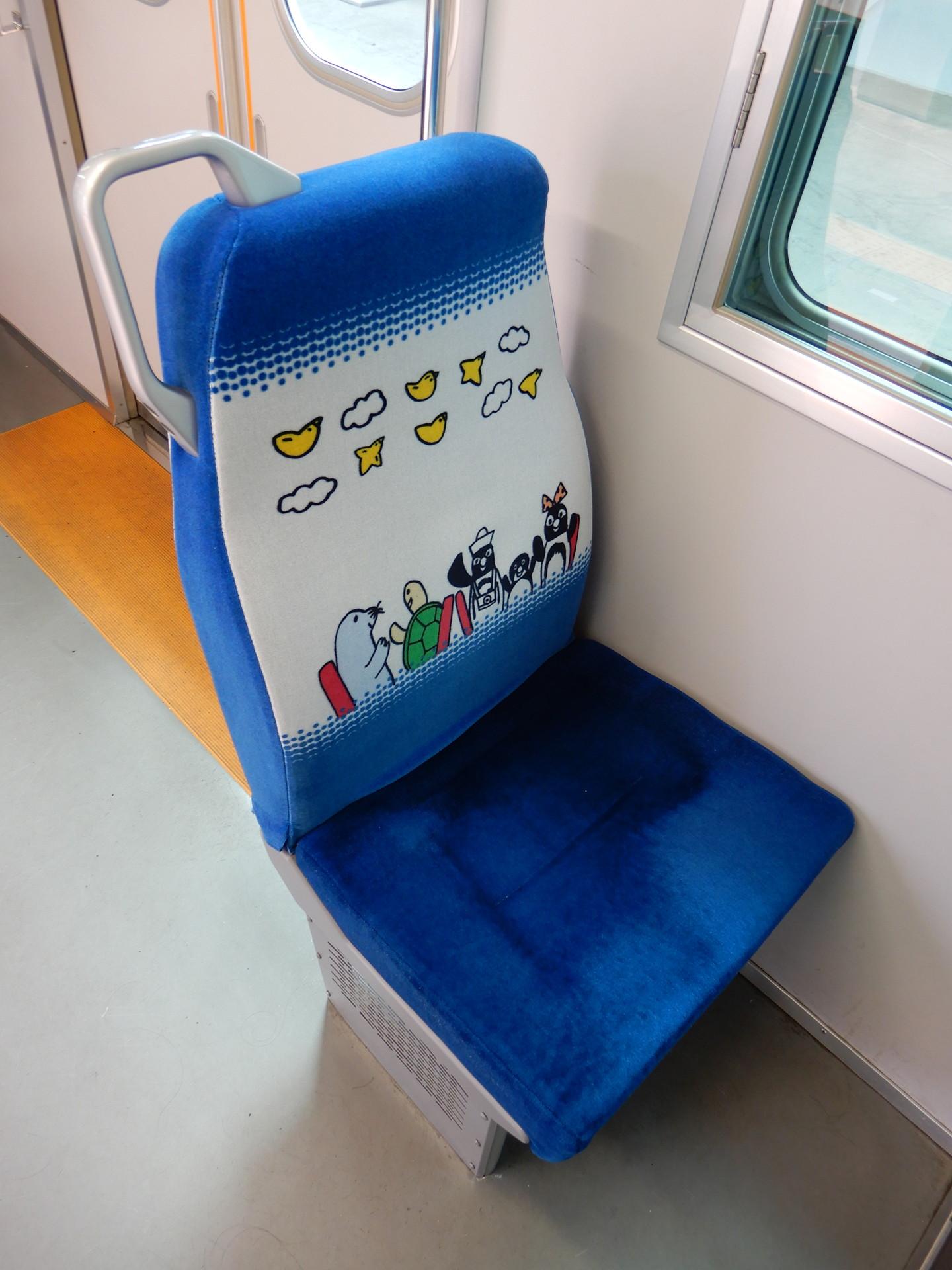 1人掛けシート