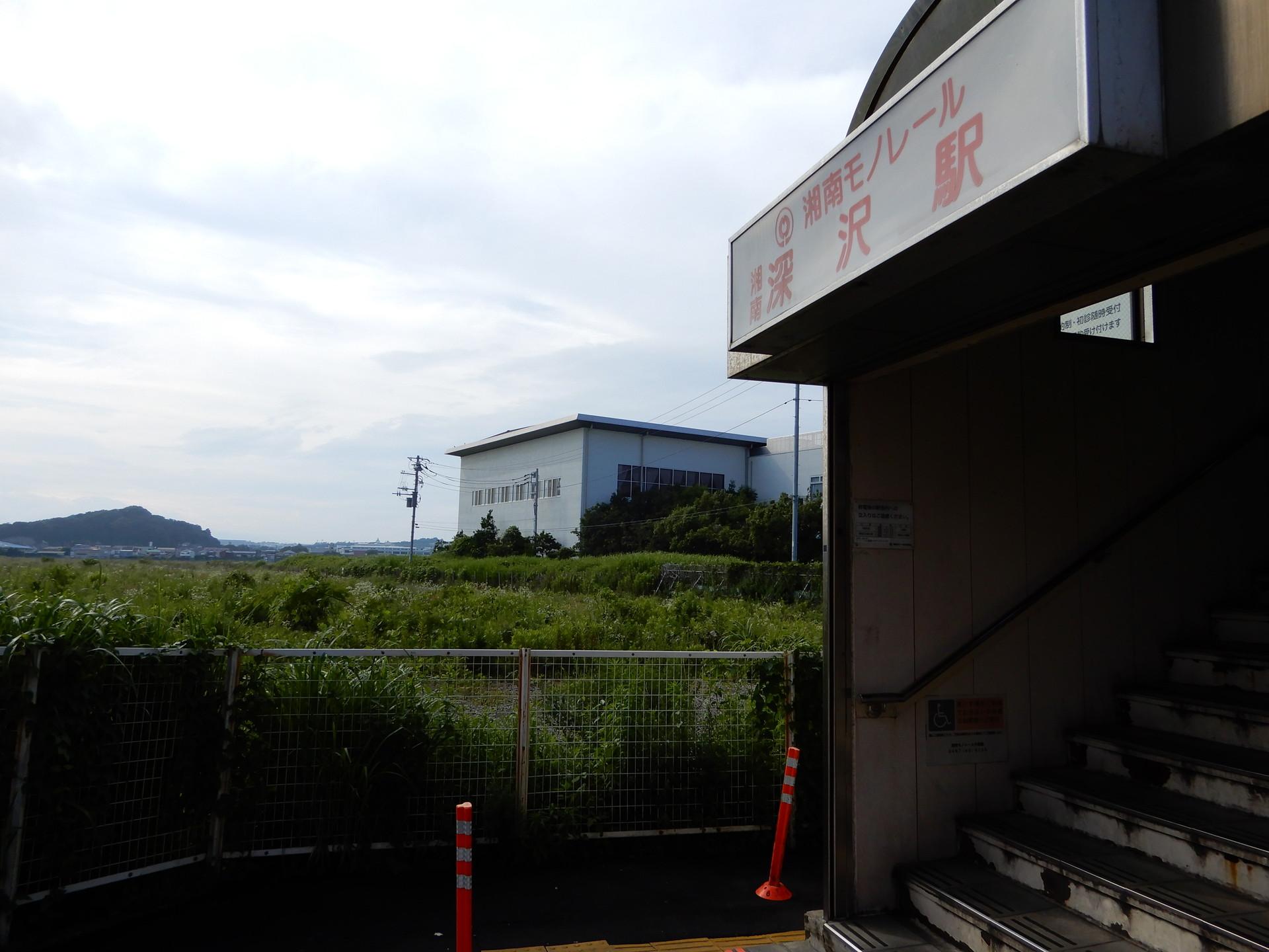 湘南深沢駅とJR大船工場跡地