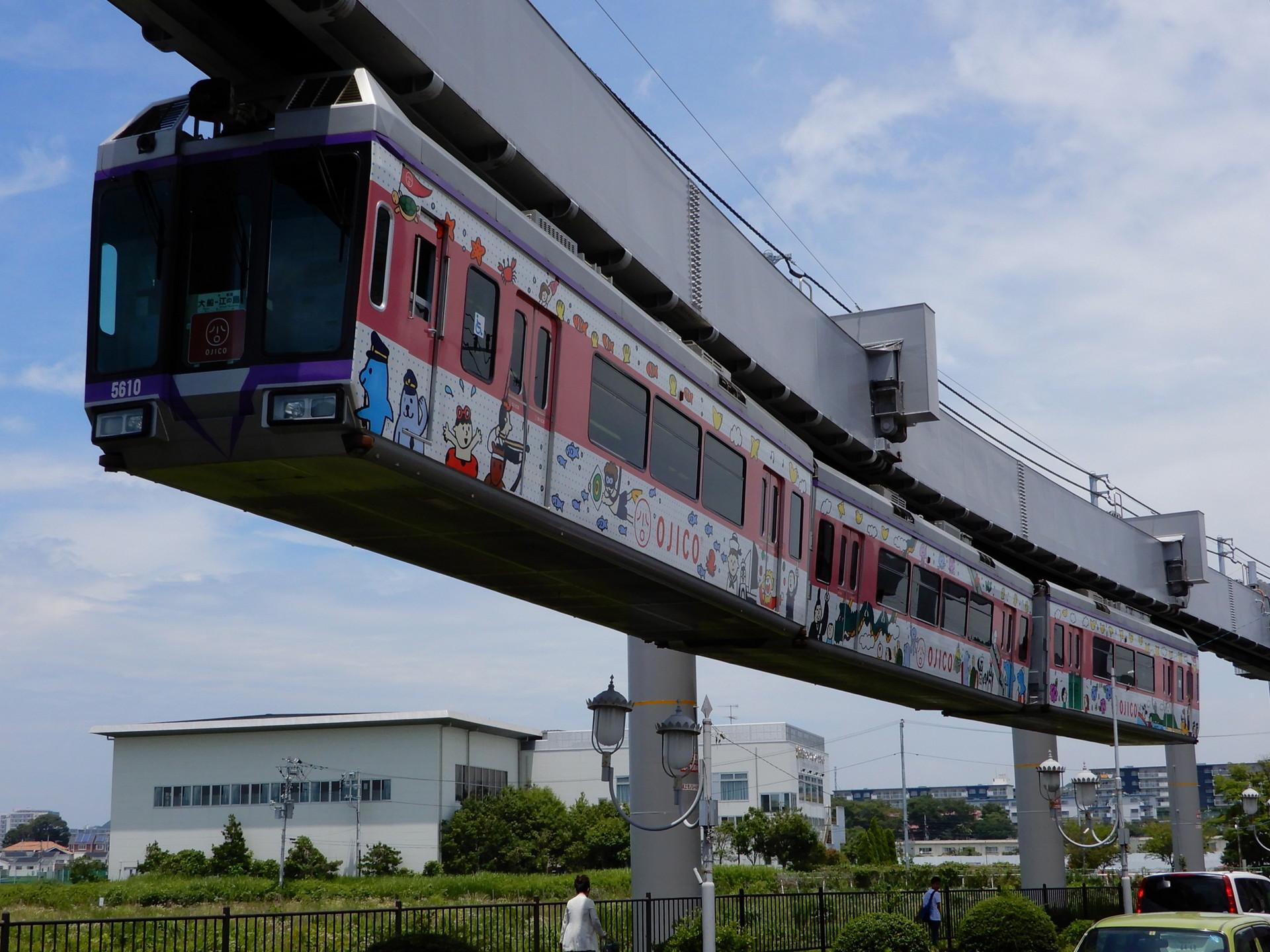 湘南モノレール5000系のの5609編成「OJICOトレイン」
