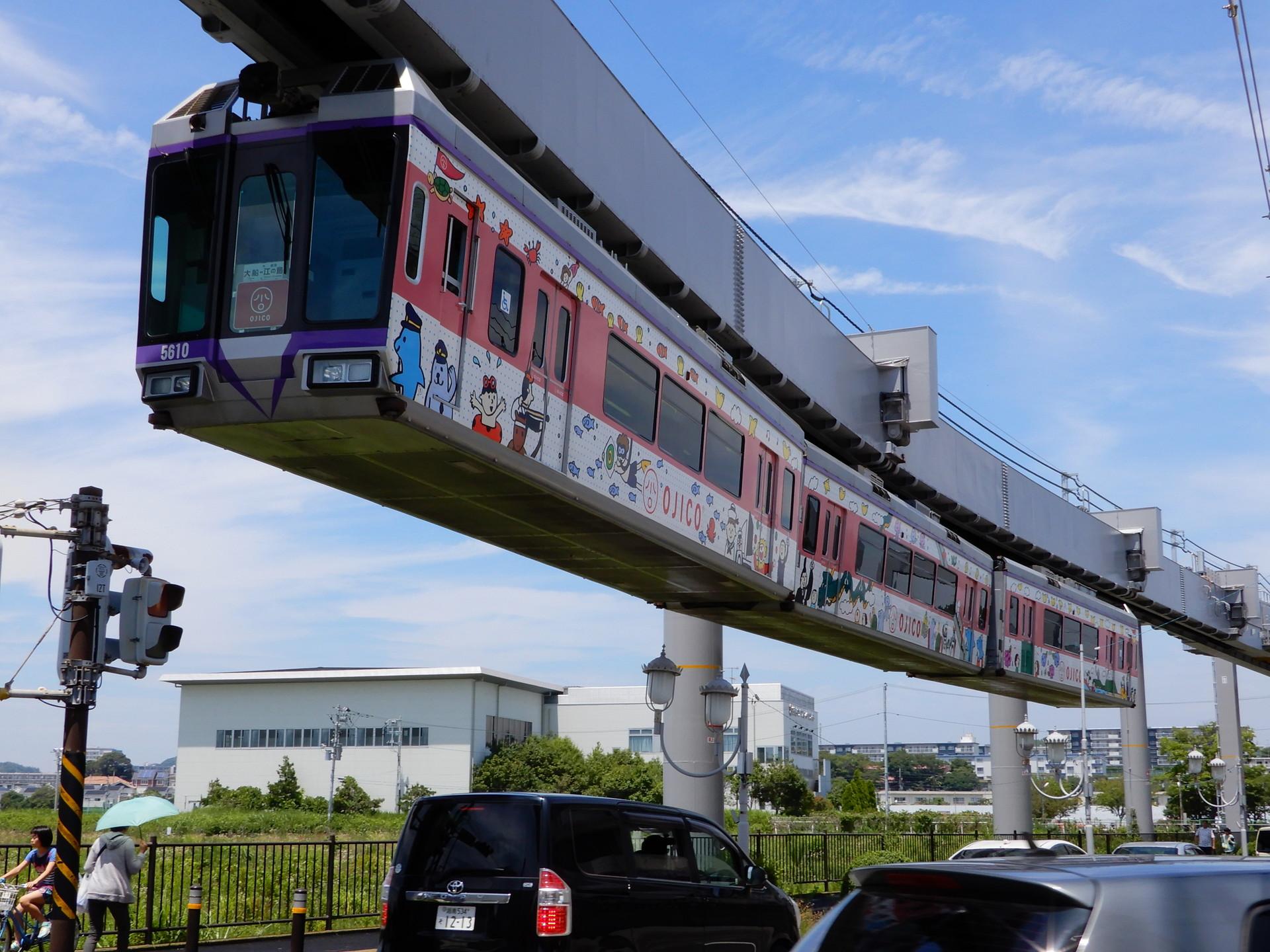 湘南モノレール5000系の5609編成「OJICOトレイン」