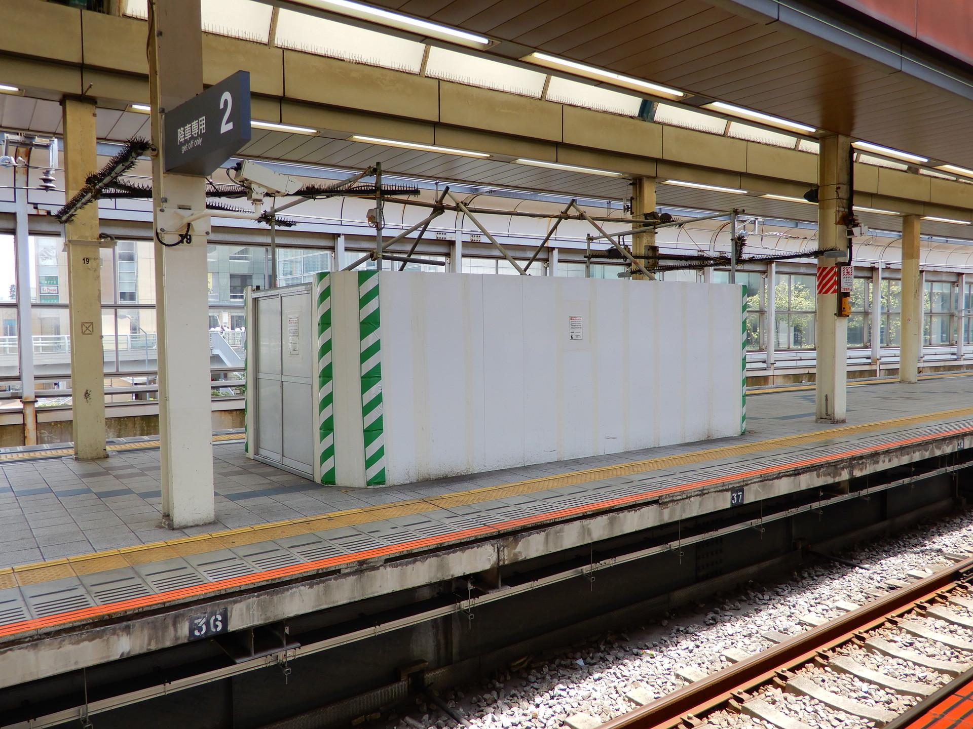 JR桜木町駅のホーム柵設置工事 建設用スペース