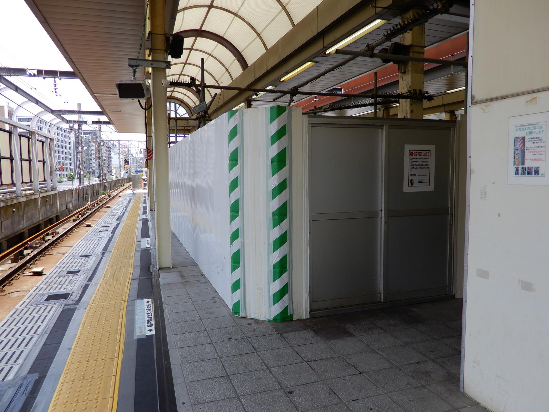 JR桜木町駅のホーム柵設置工事 工事用スペース
