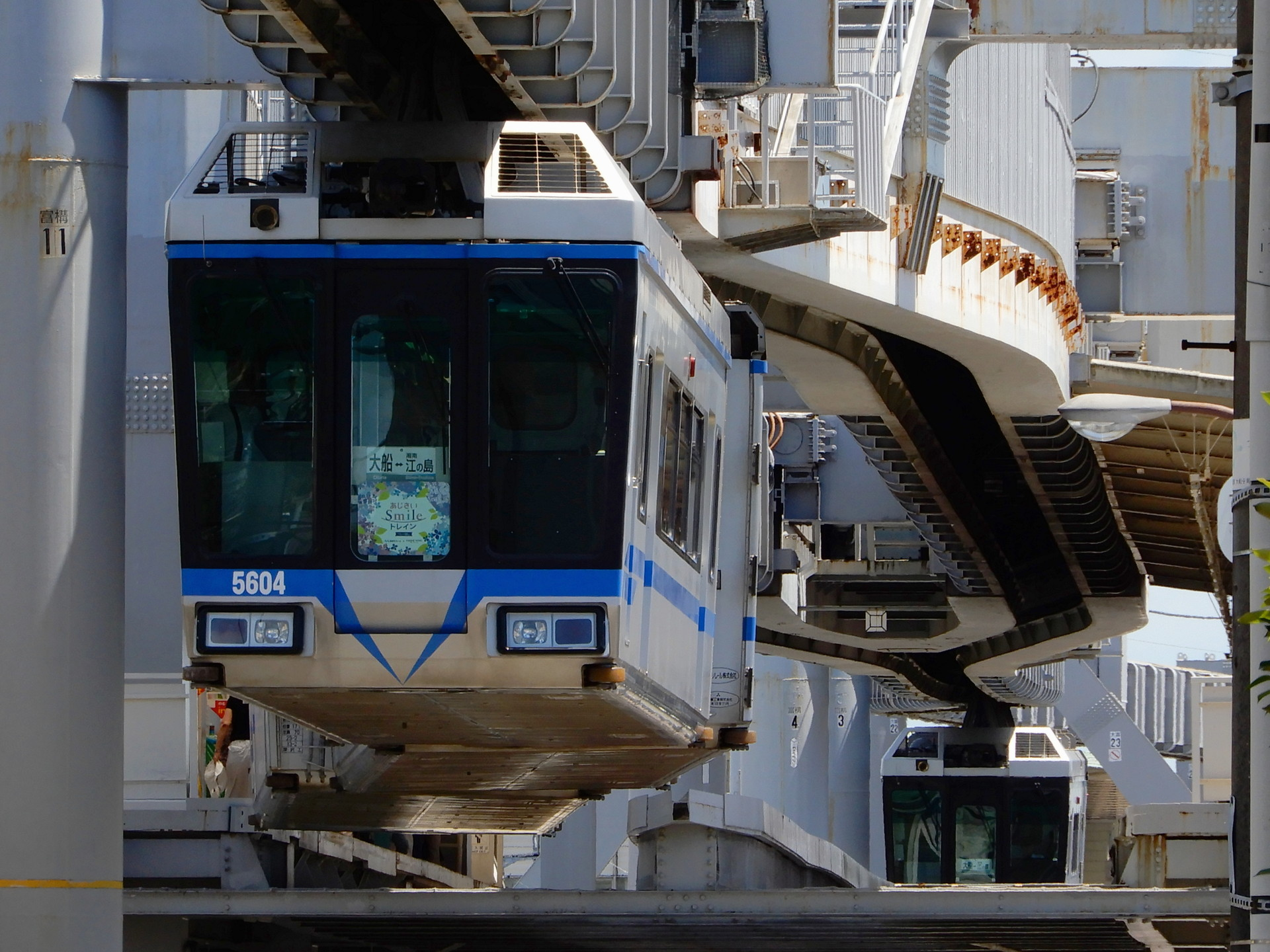 湘南モノレール5000系の5603編成・あじさいSmileトレイン