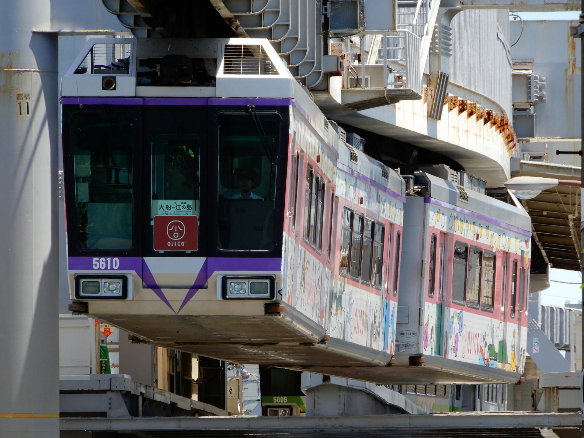 湘南モノレール5000系の5609編成のOJICOトレイン