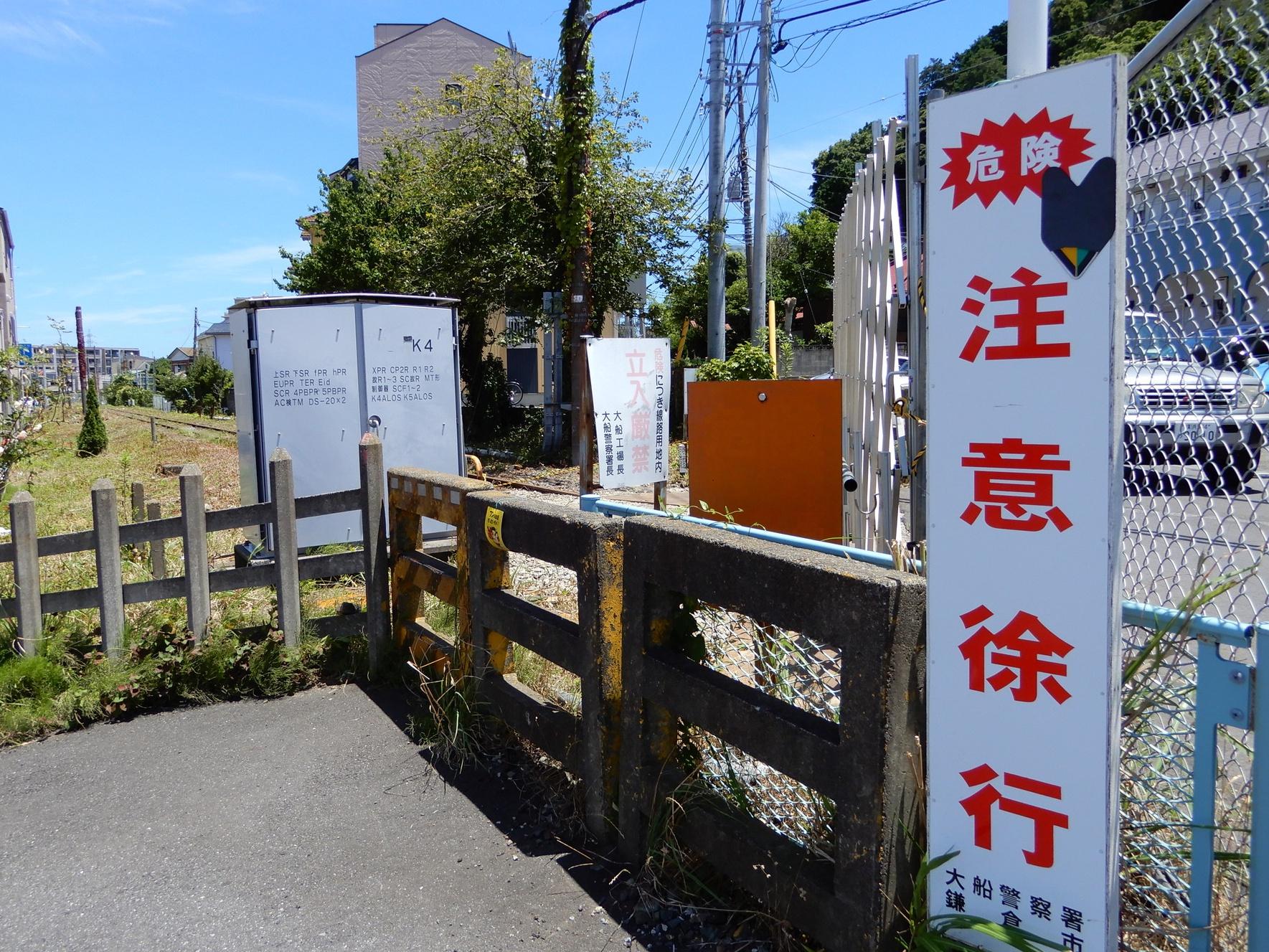 妙法寺付近の機器箱