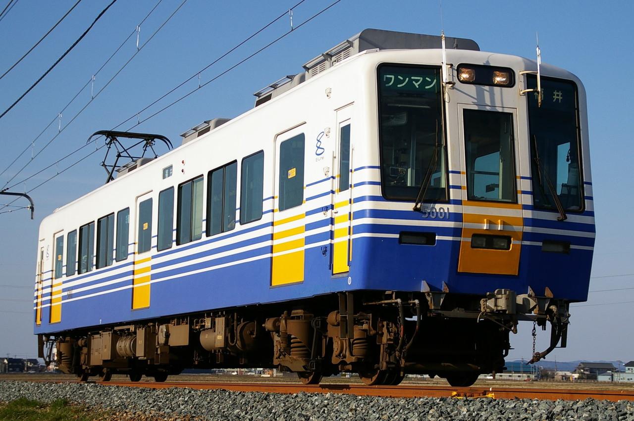 えちぜん鉄道MC5001形