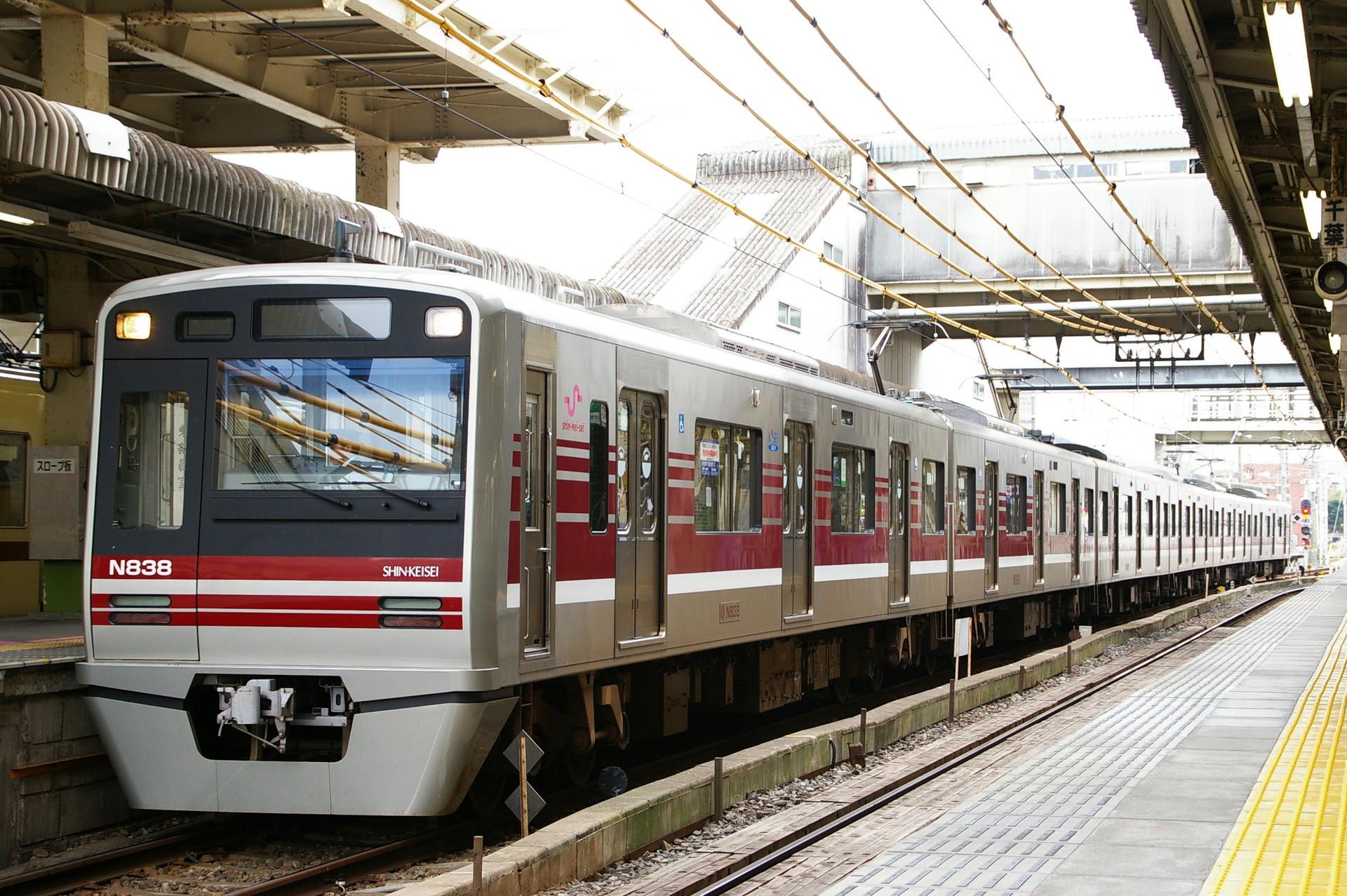 新京成電鉄N800形