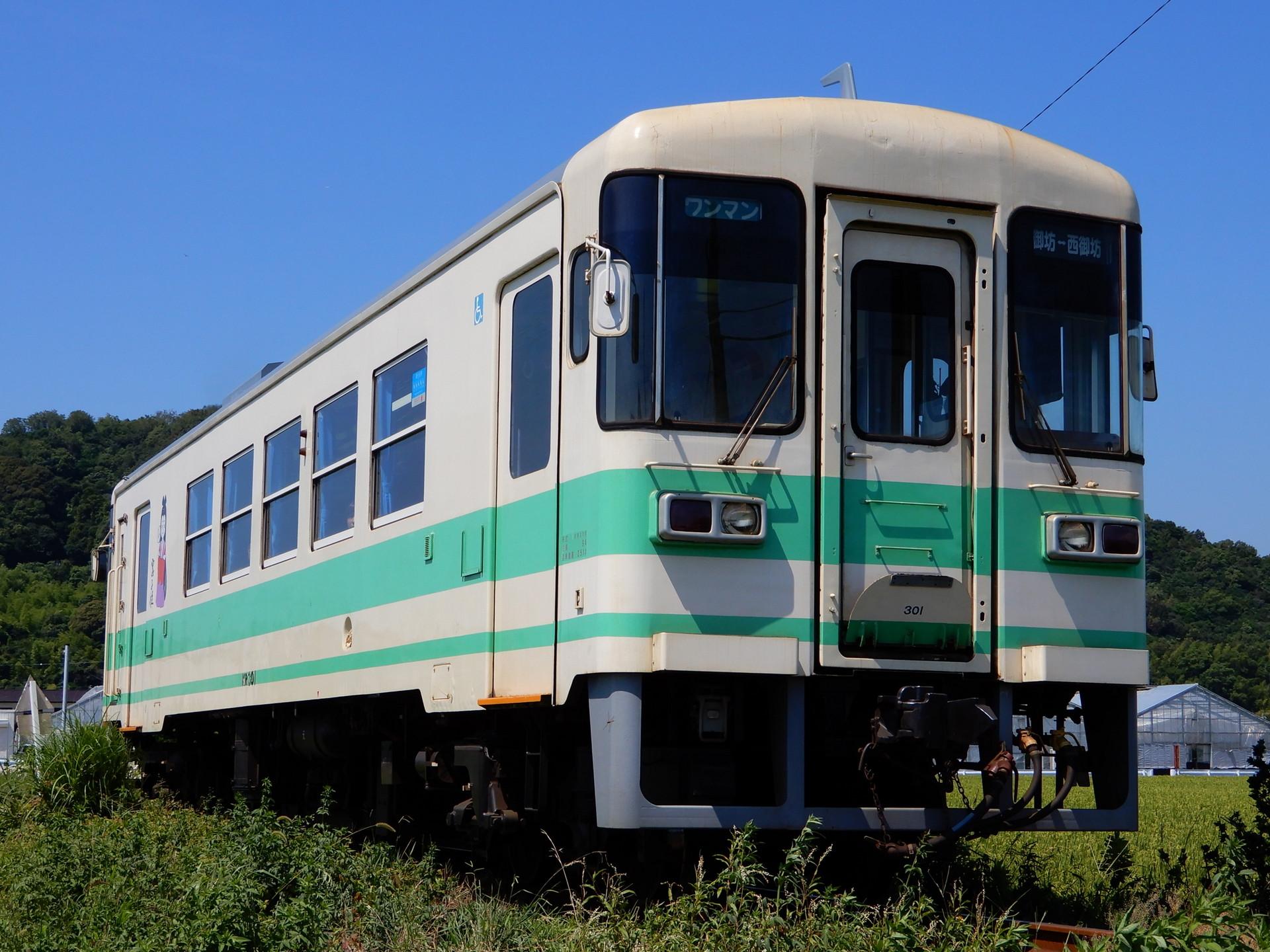 紀州鉄道KR300形