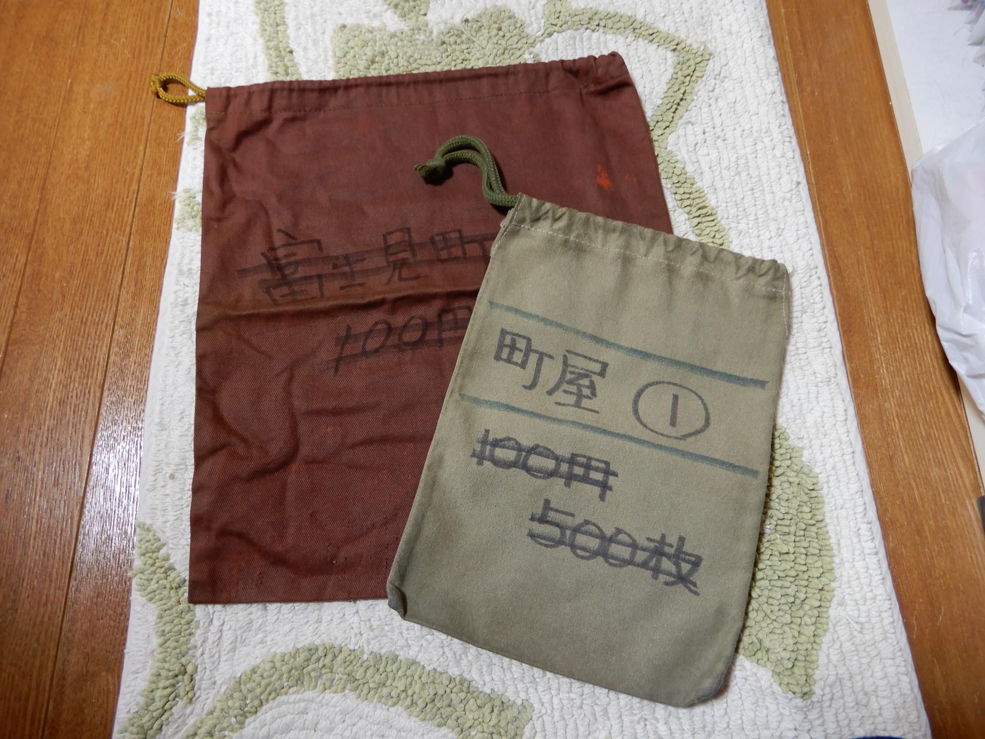 2枚並べた巾着袋