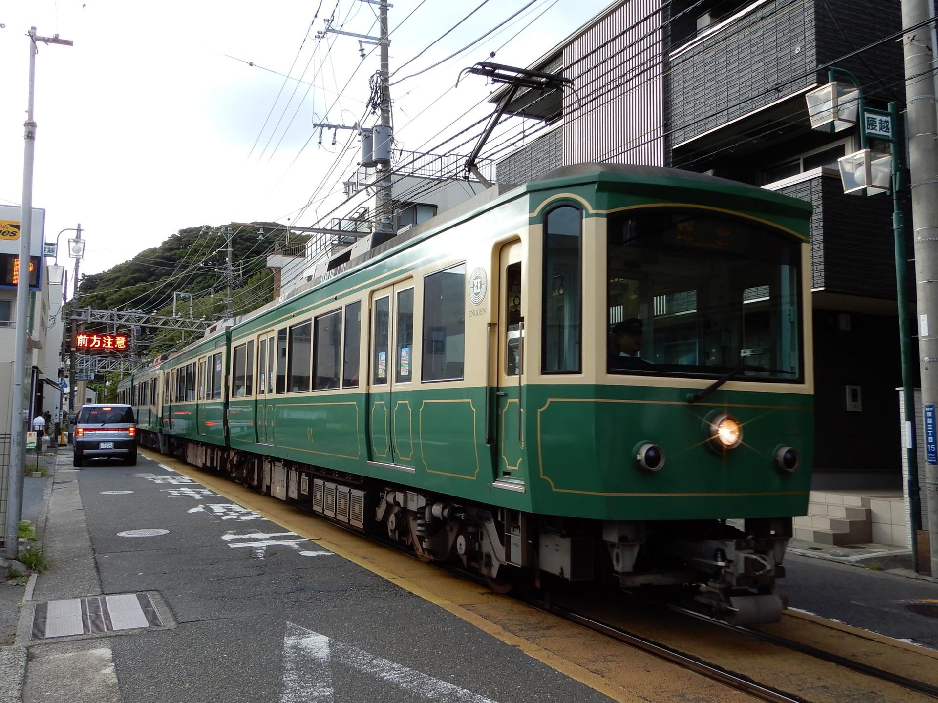 江ノ電20形