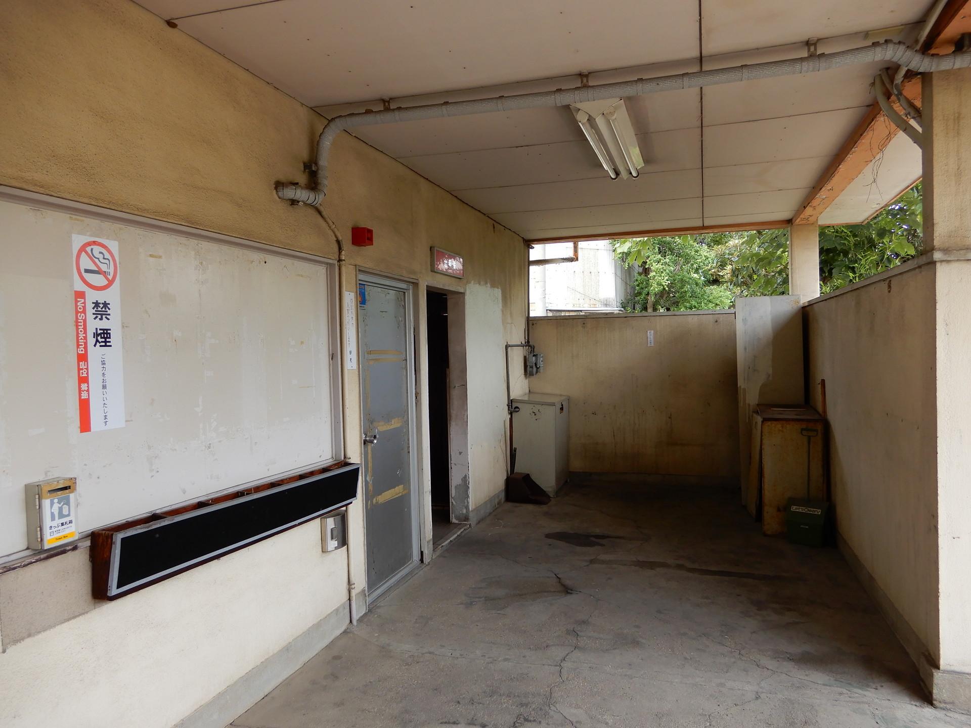 駅舎内部とトイレ