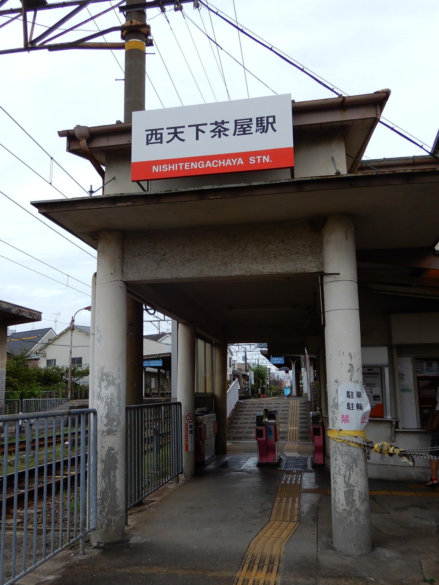 汐見橋方面の駅舎
