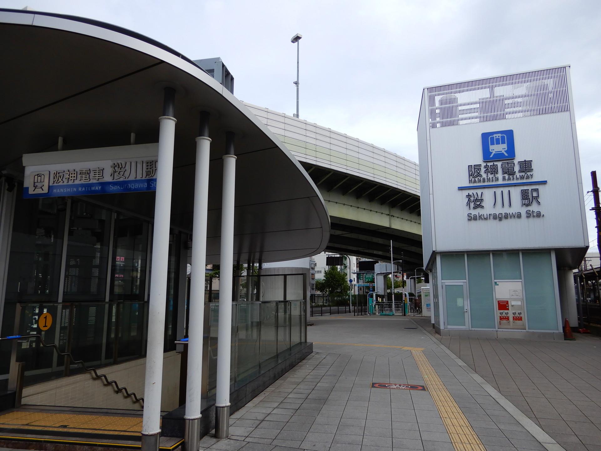 桜川駅の出口