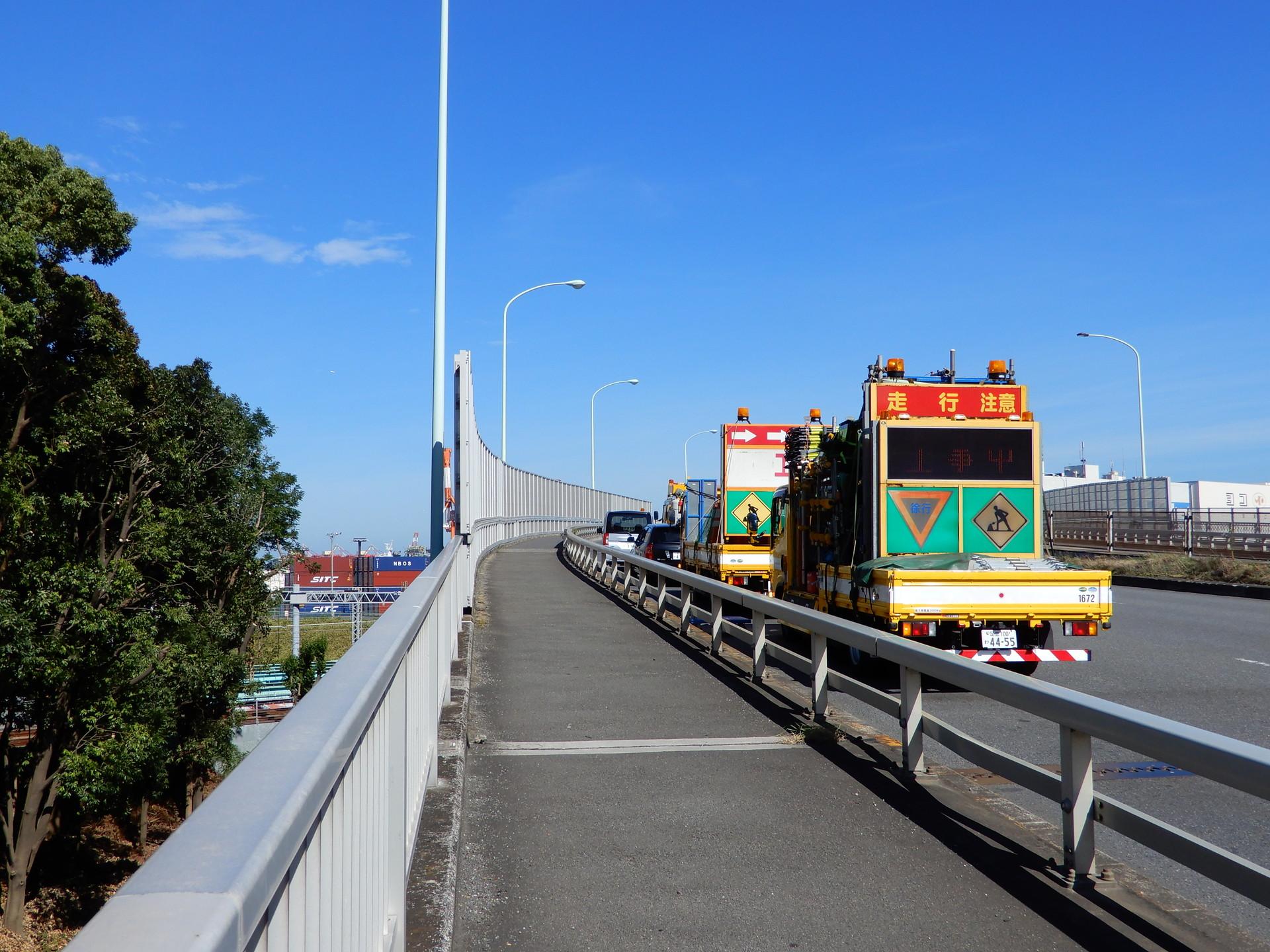 大汐貨物線をまたぐ陸橋