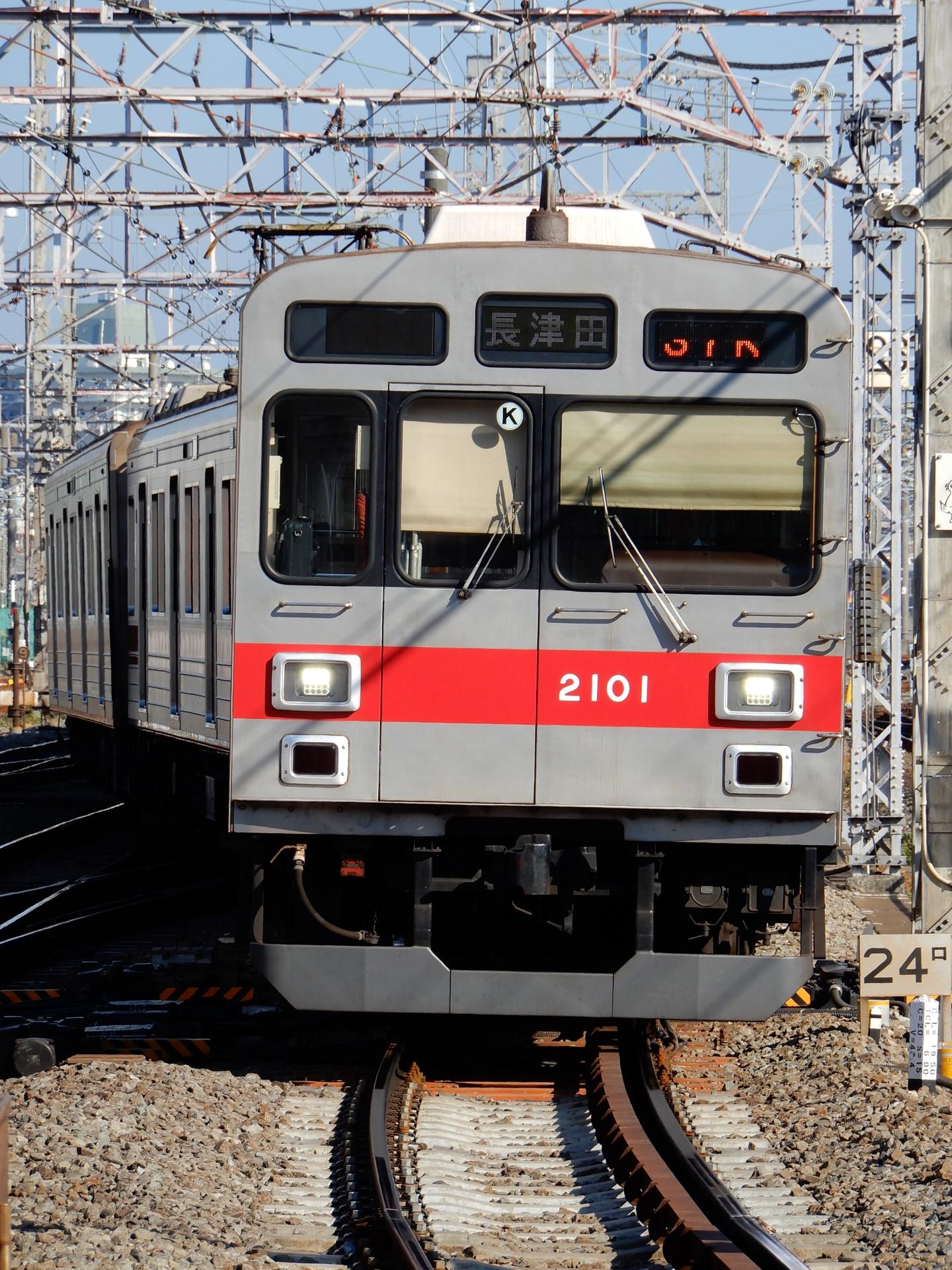 東急2000系の元写真