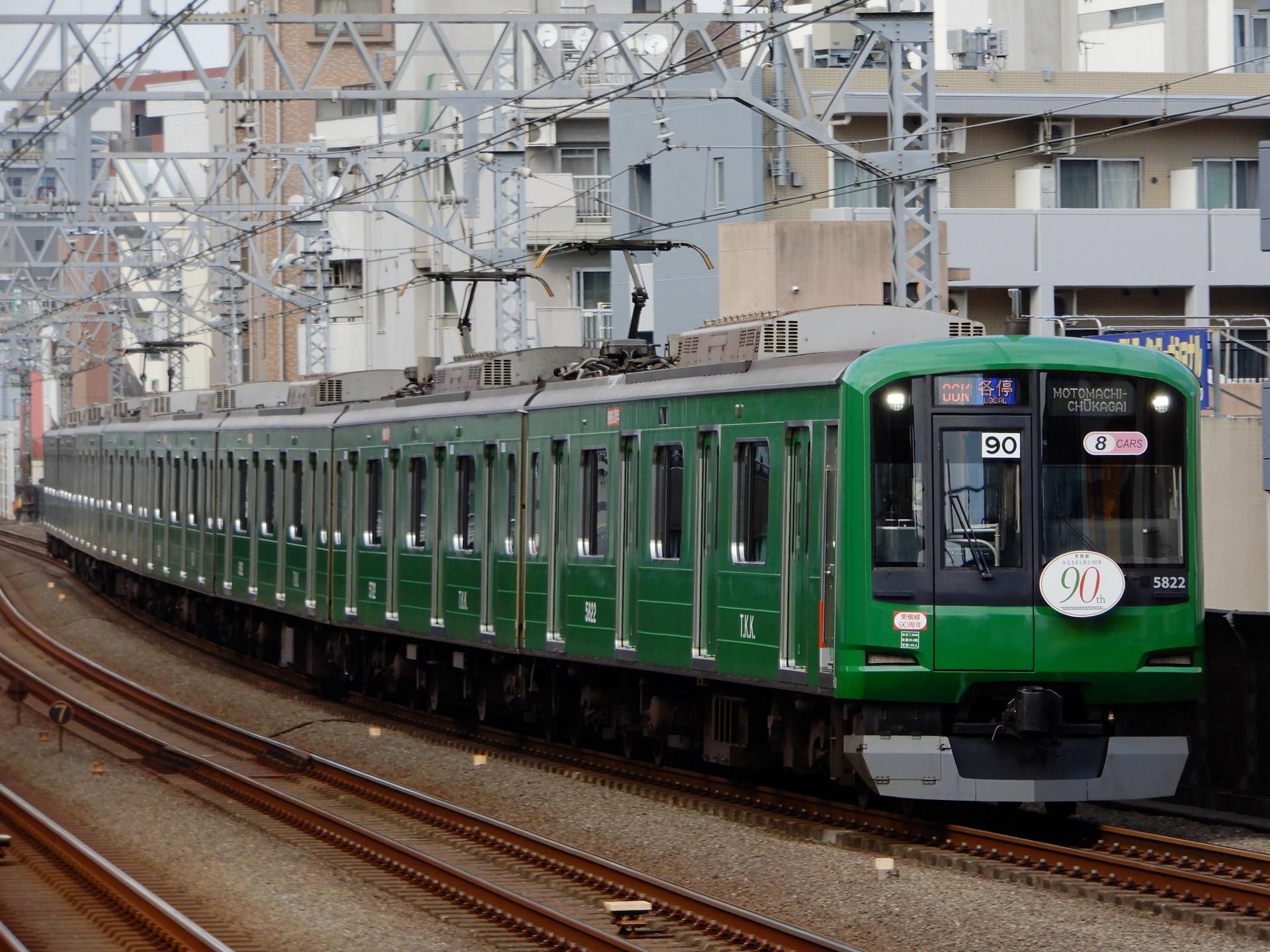 東急5050系5122編成の青ガエルラッピング