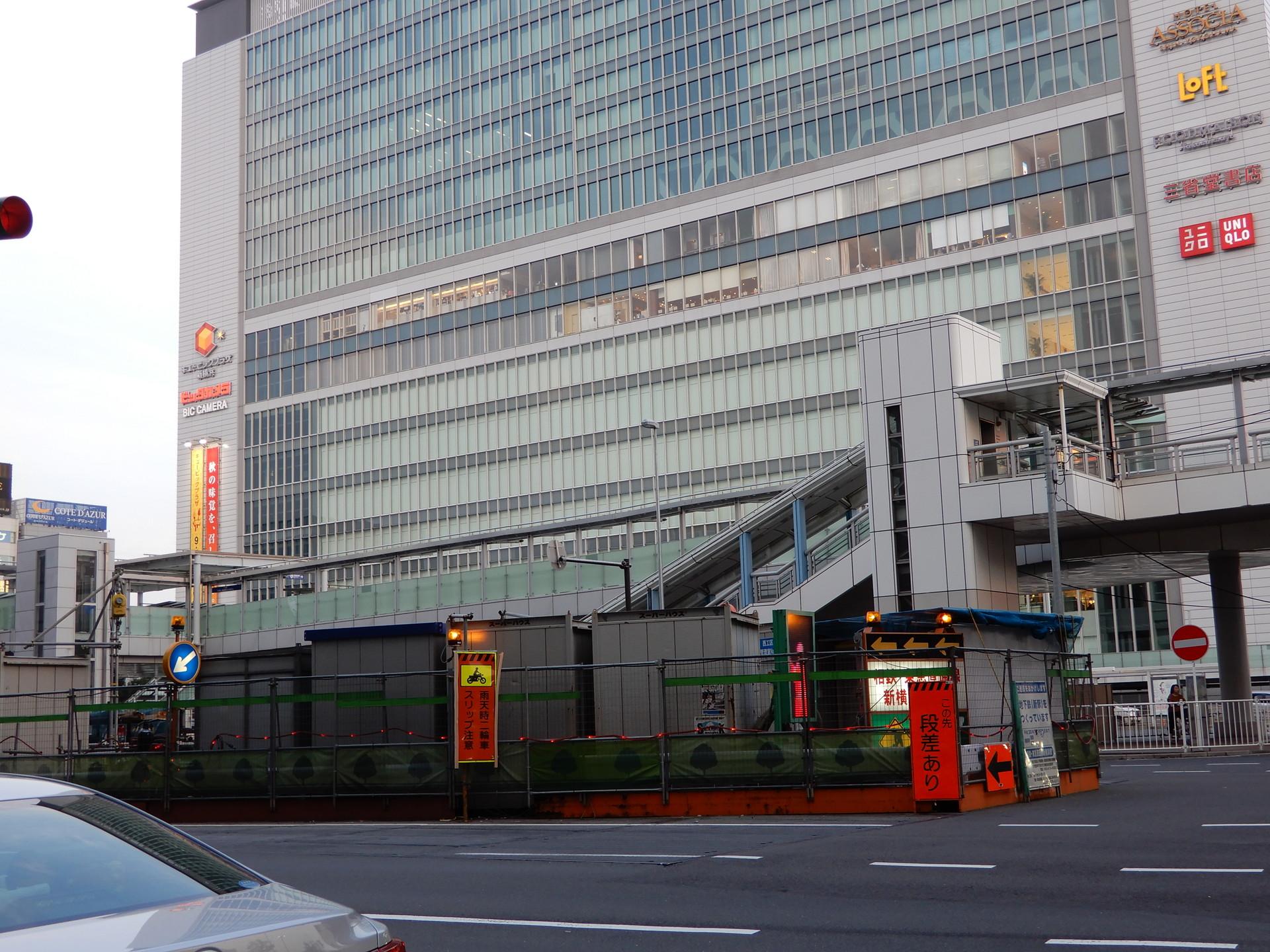 新横浜駅前交差点