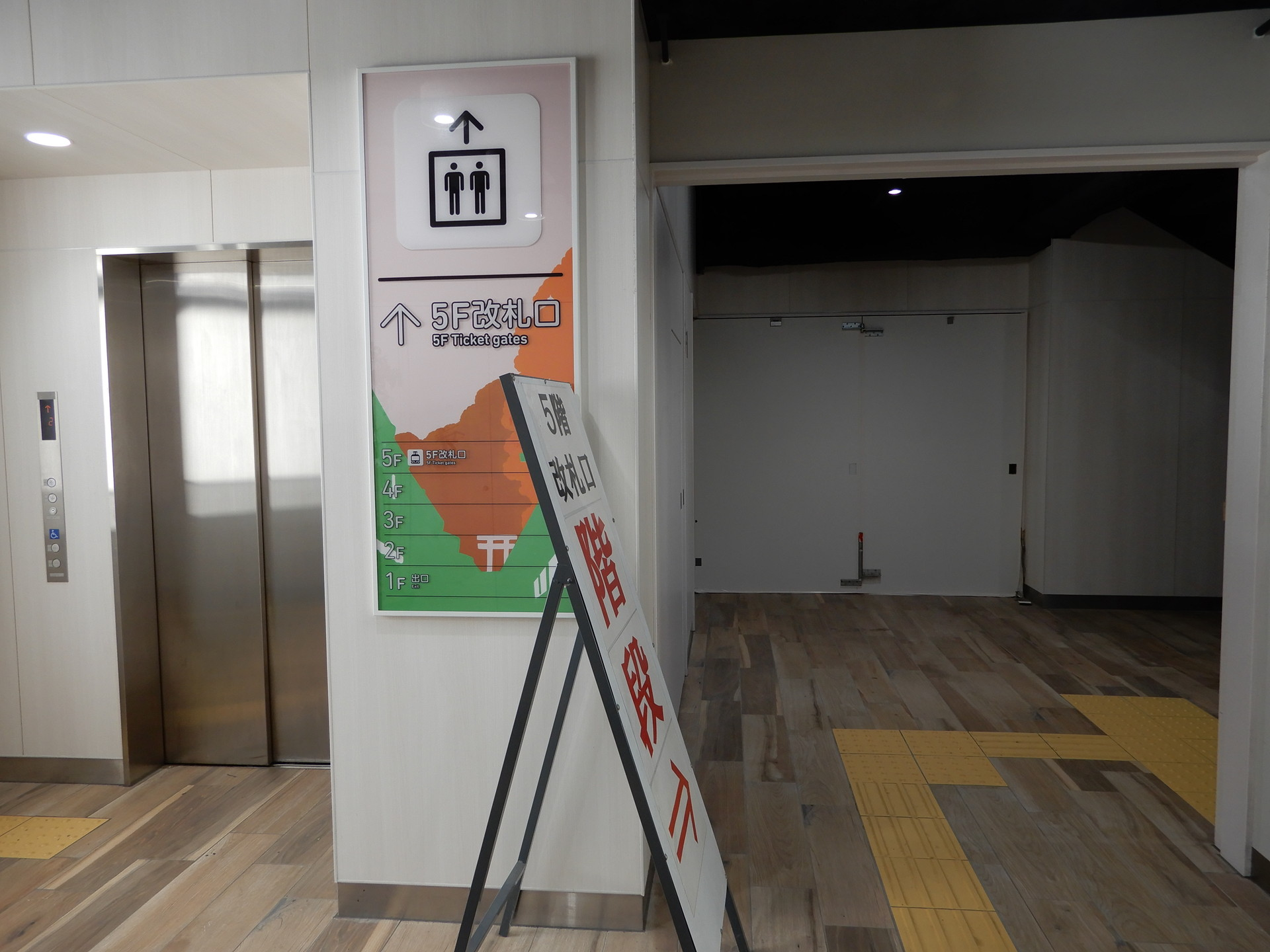 エレベータと階段