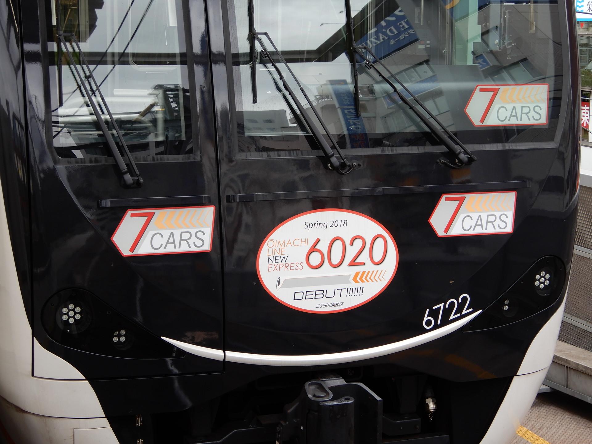 6722号車の3枚ステッカー