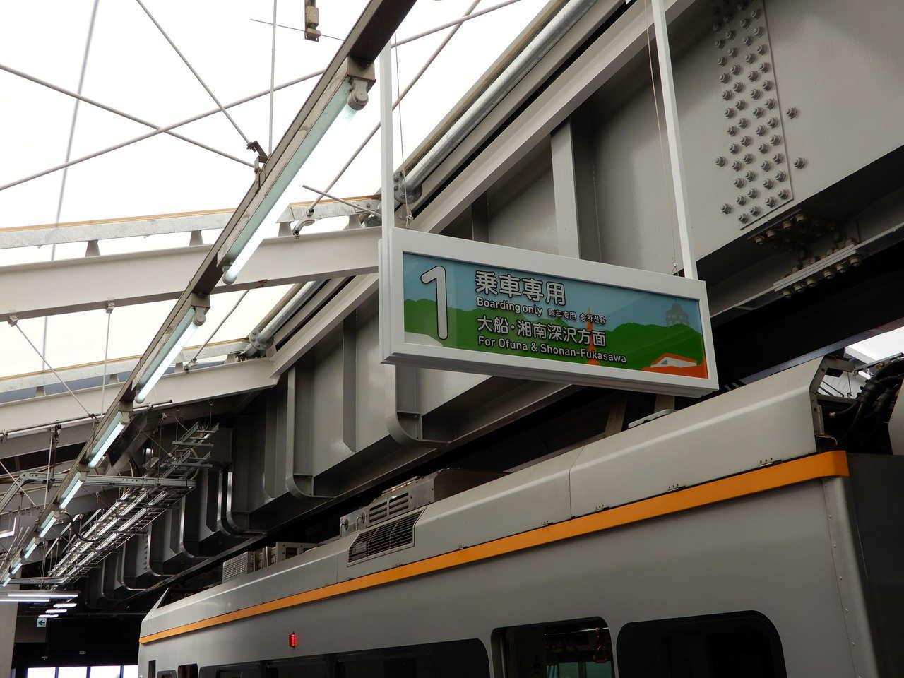 江ノ島のデザイン