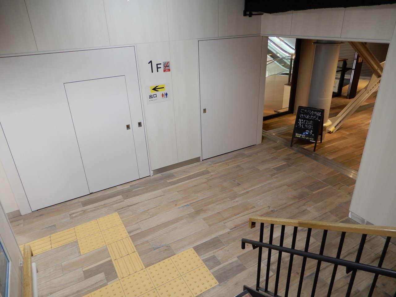 1階の踊り場