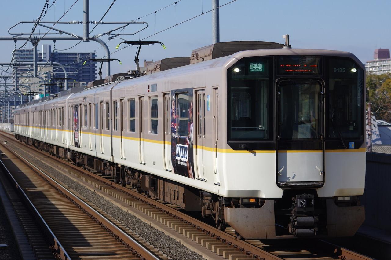 近鉄9020系EE35(近鉄ライナーズ)