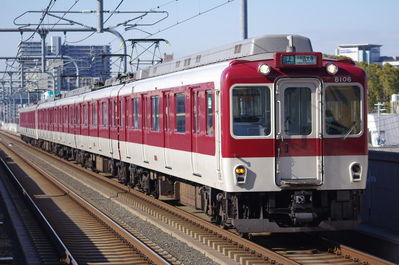 近鉄8600系X56