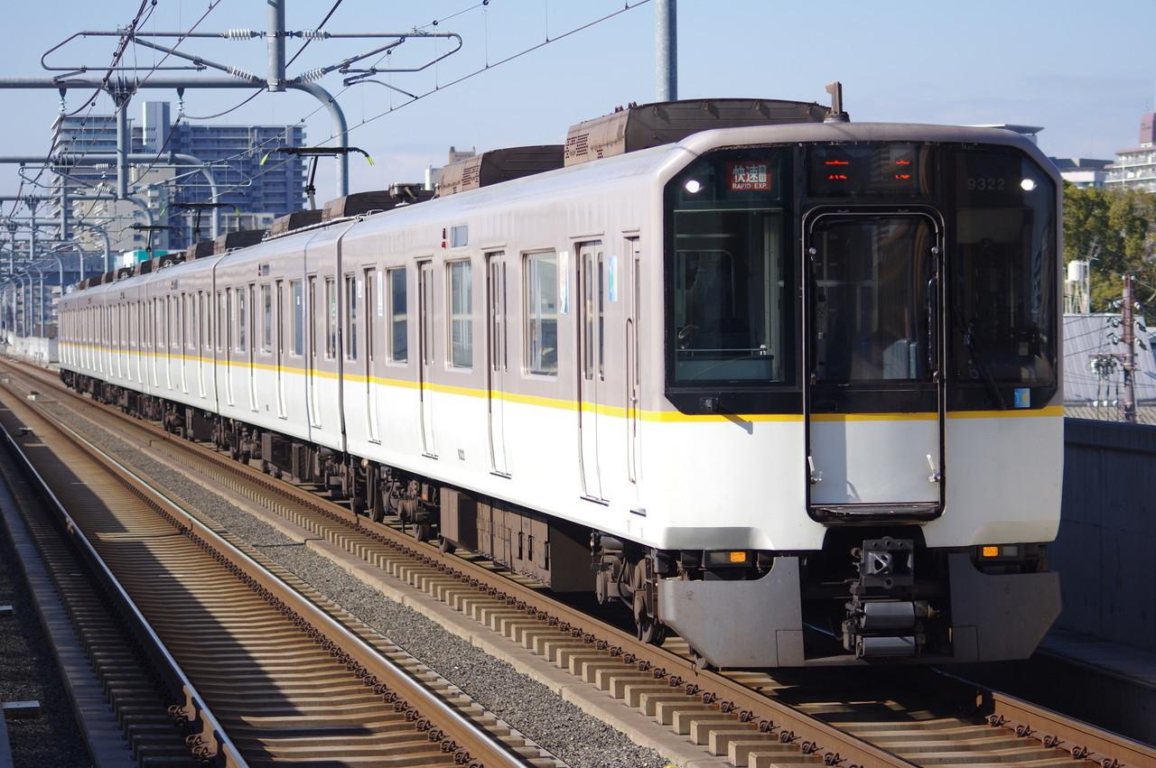 近鉄9820系EH22