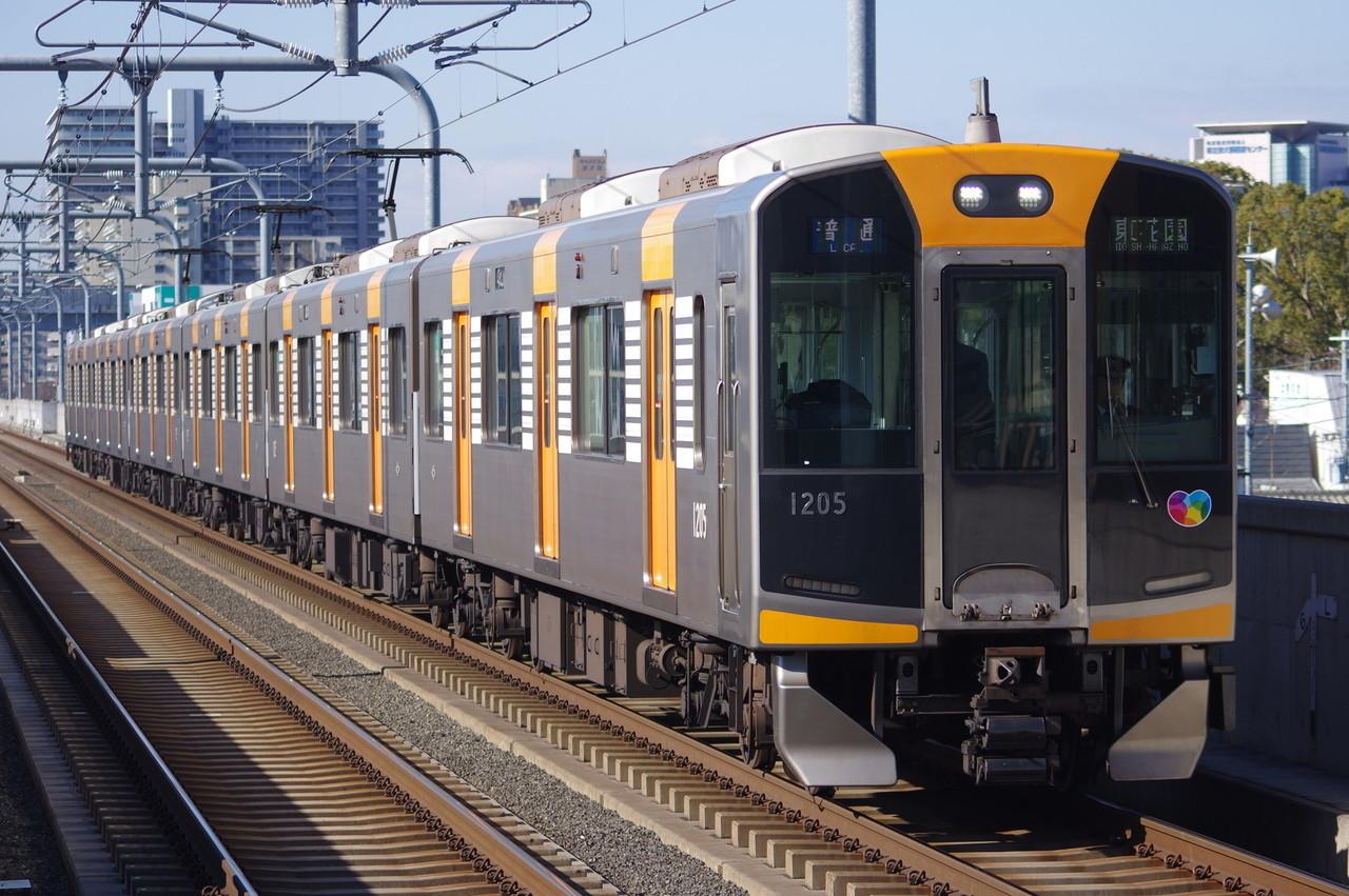 阪神1000系1205F
