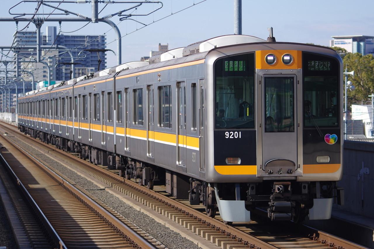 阪神9000系9201F