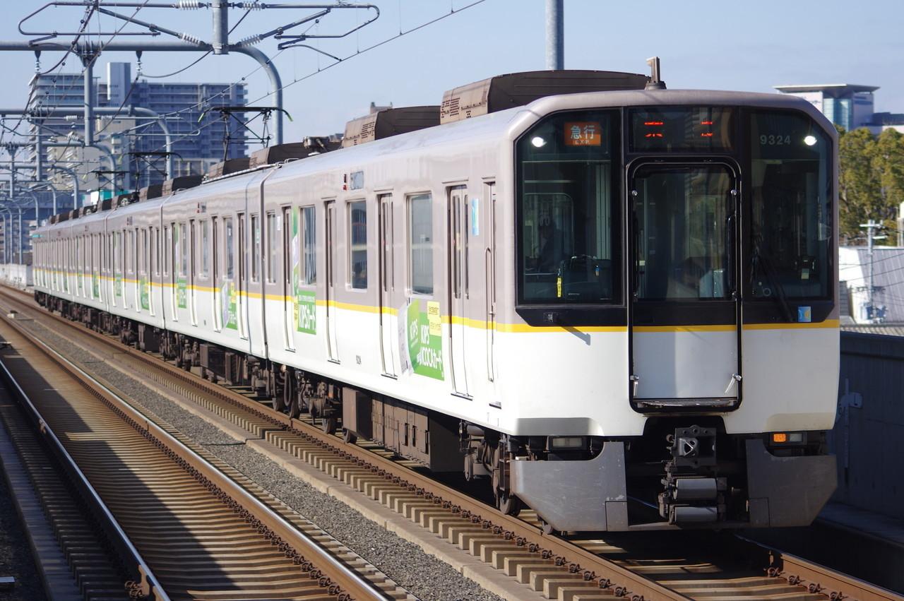 近鉄9820系EH24(KIPSカード)