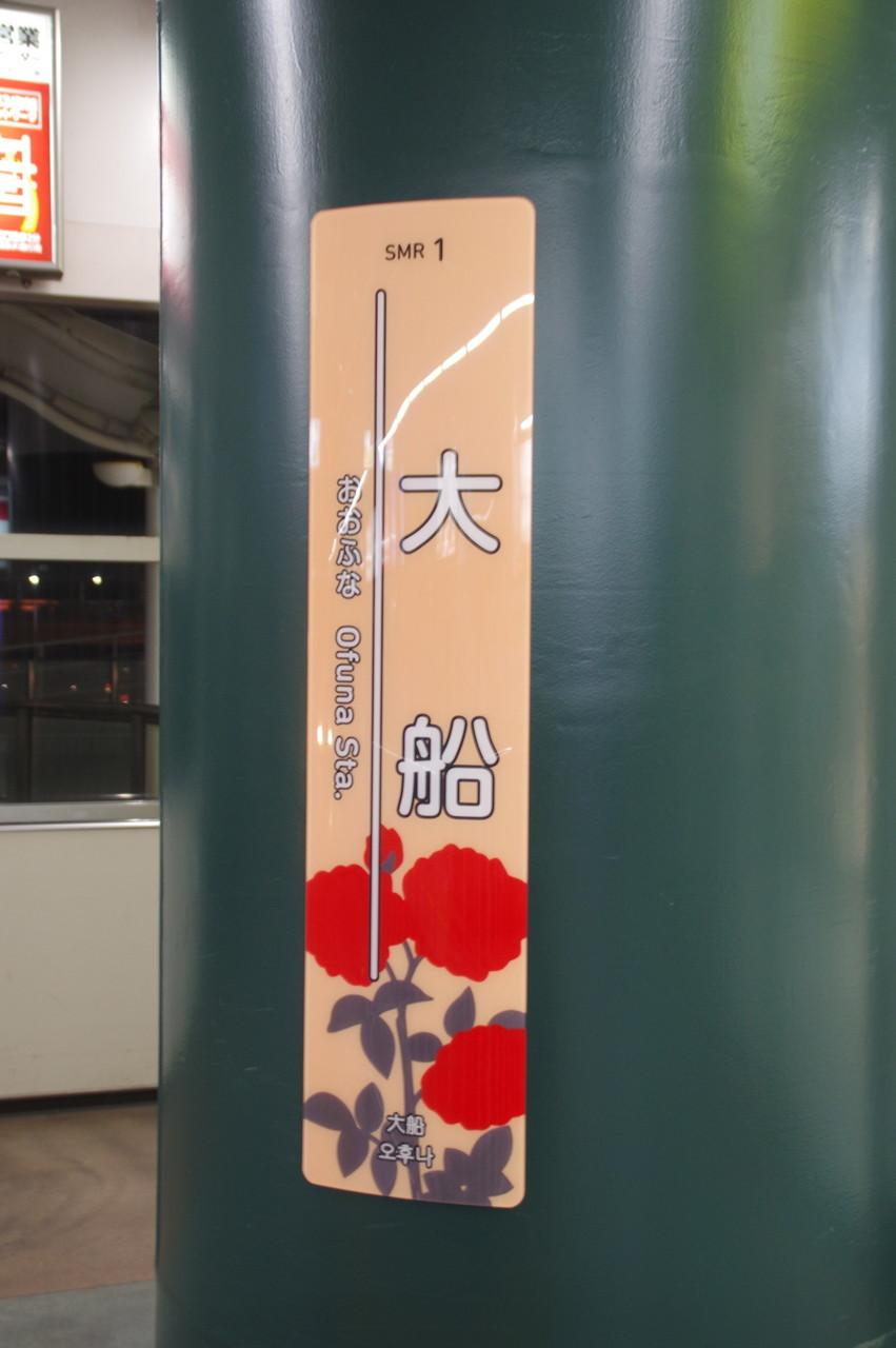 赤い花のデザイン