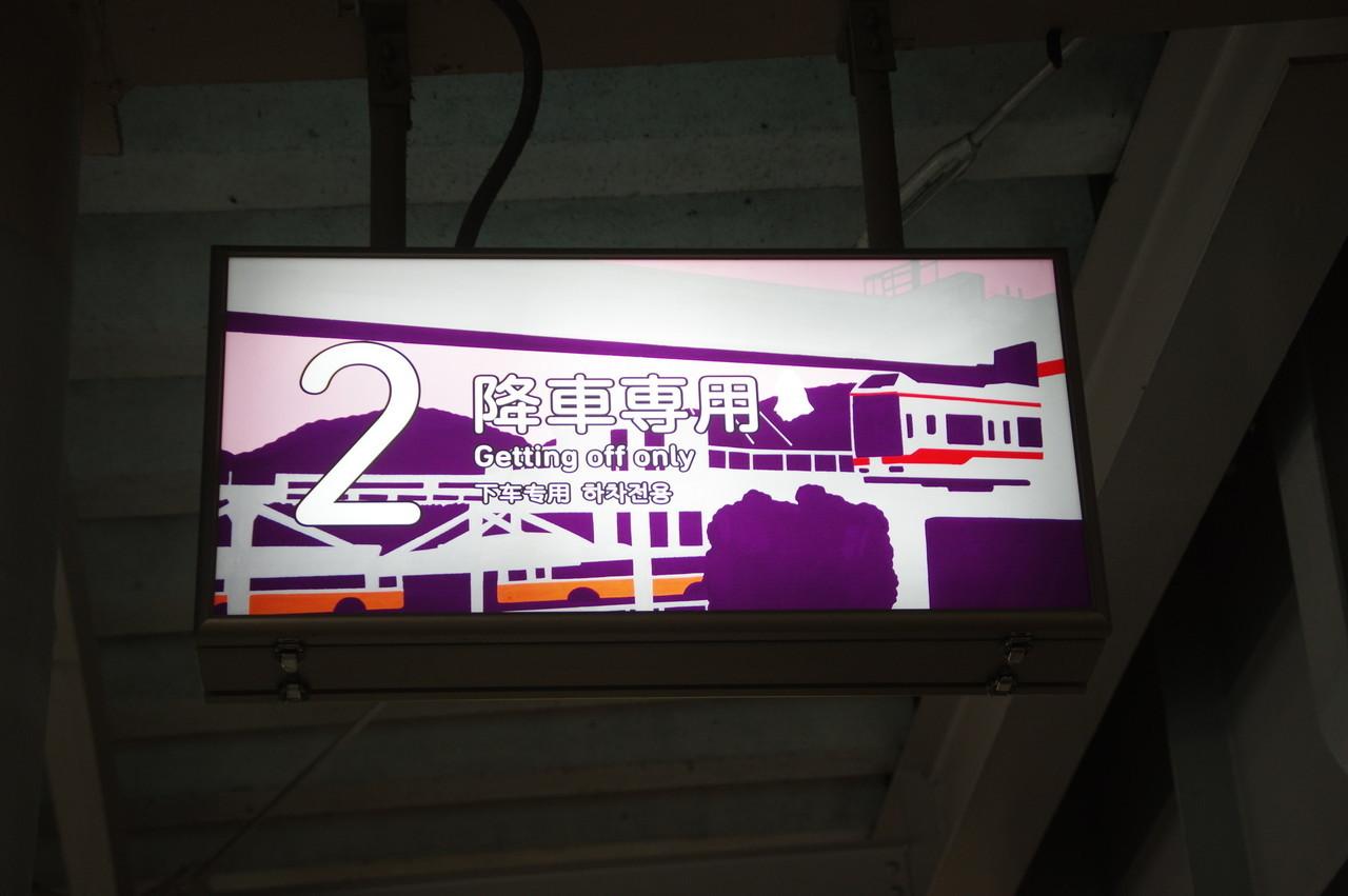 バスターミナルのデザイン