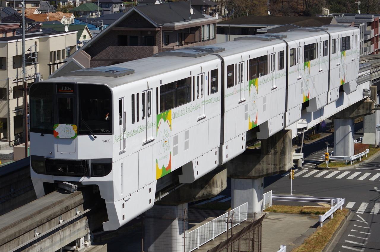 多摩モノレール1000系1102編成(開業20周年記念列車)
