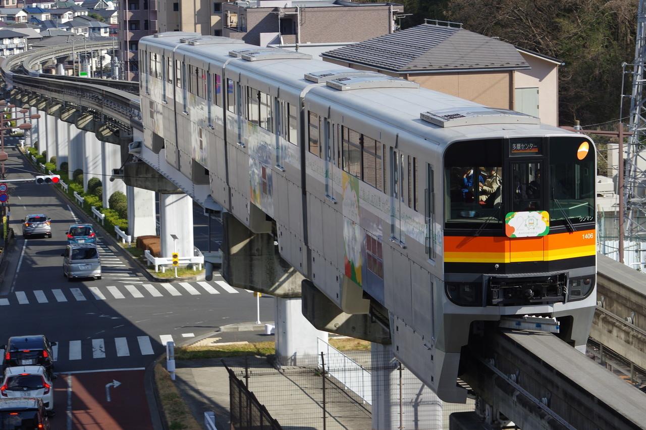 多摩モノレール1000系1106編成(開業20周年記念列車、後追い撮影)