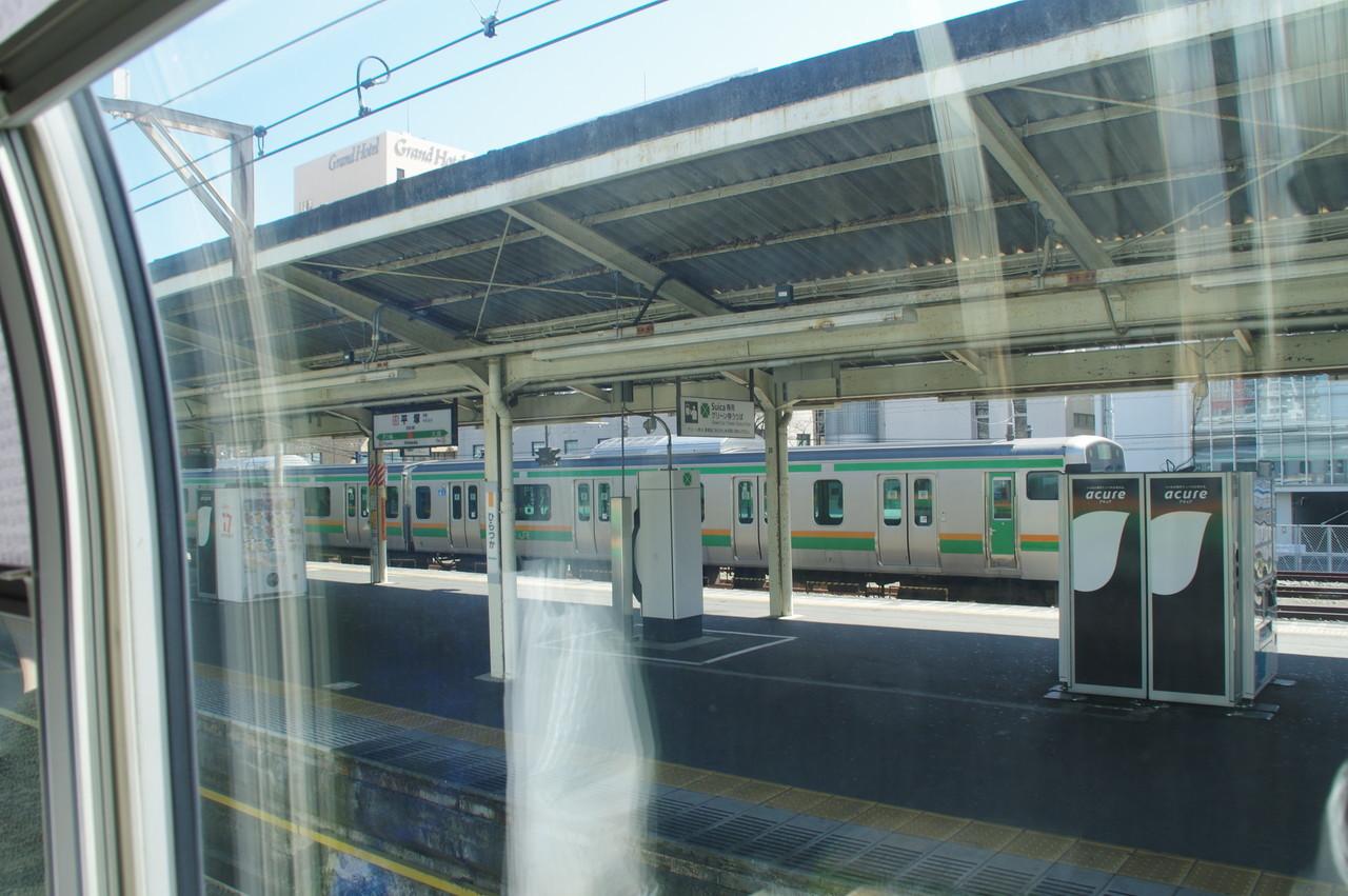 平塚駅のホーム