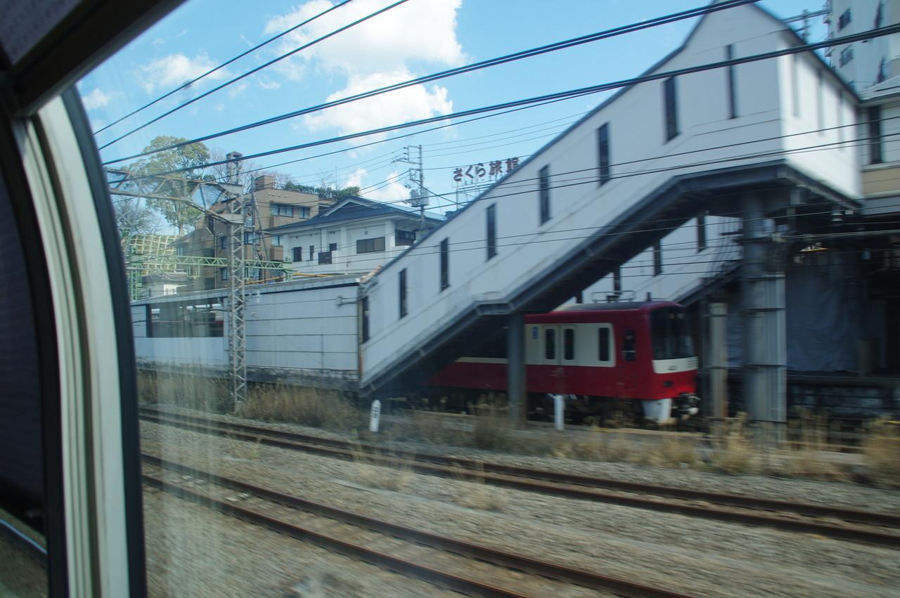 京急神奈川駅