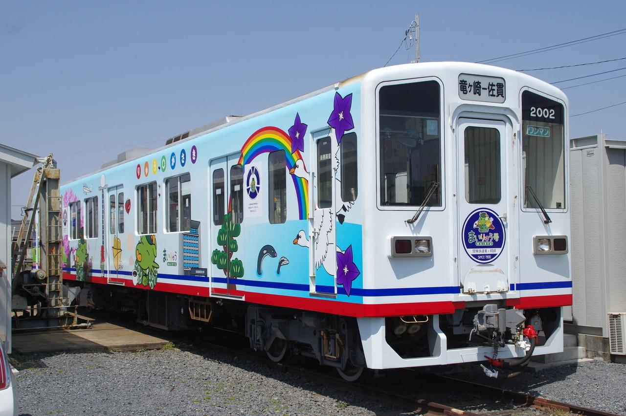 関東鉄道キハ2002 まいりゅう号