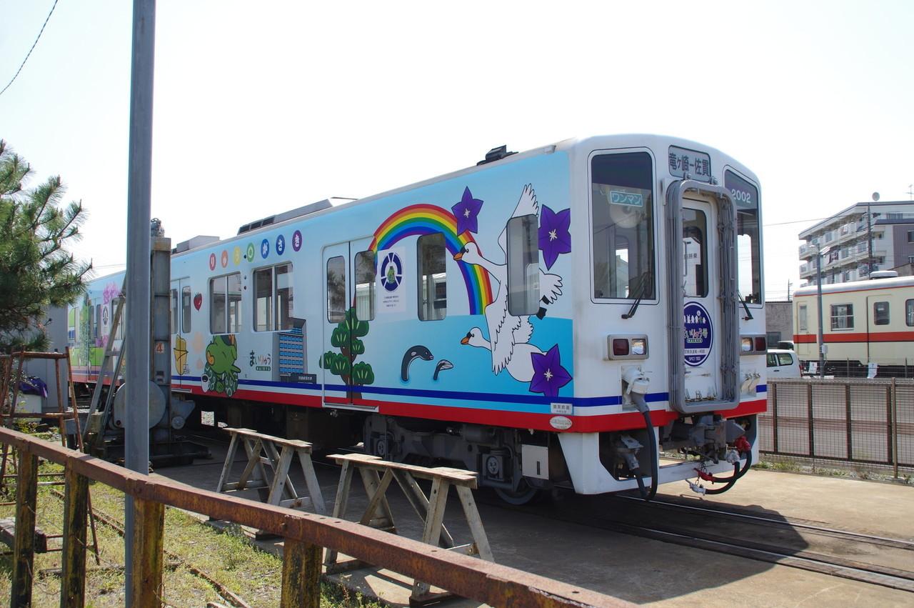 関東鉄道キハ2002 佐貫側の前面