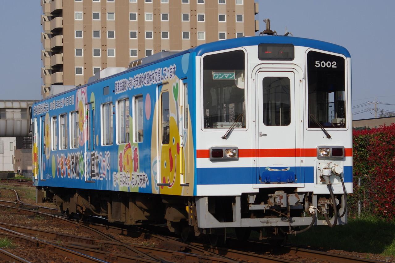 関東鉄道キハ5002 いきいき茨城ゆめ国体2019