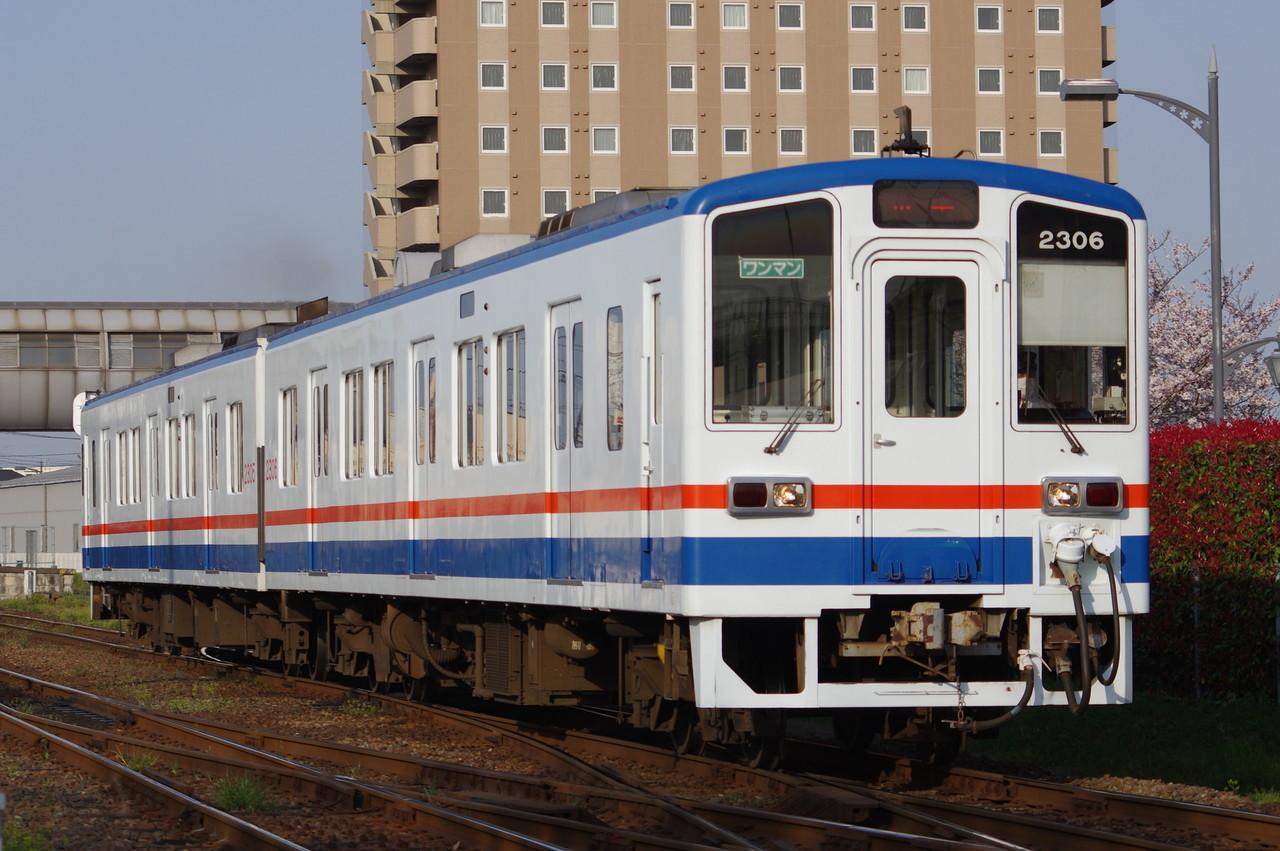 関東鉄道キハ2305+2306 取手行き