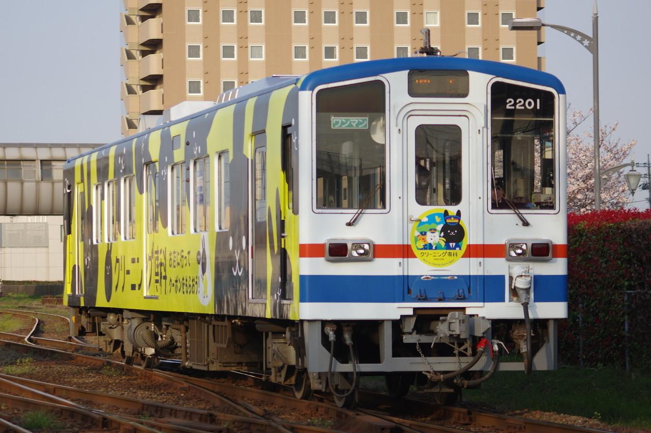 関東鉄道キハ2201 クリーニング専科