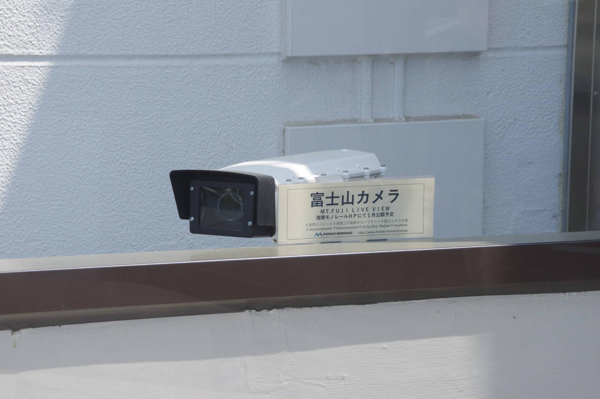 ネット配信用の富士山カメラ