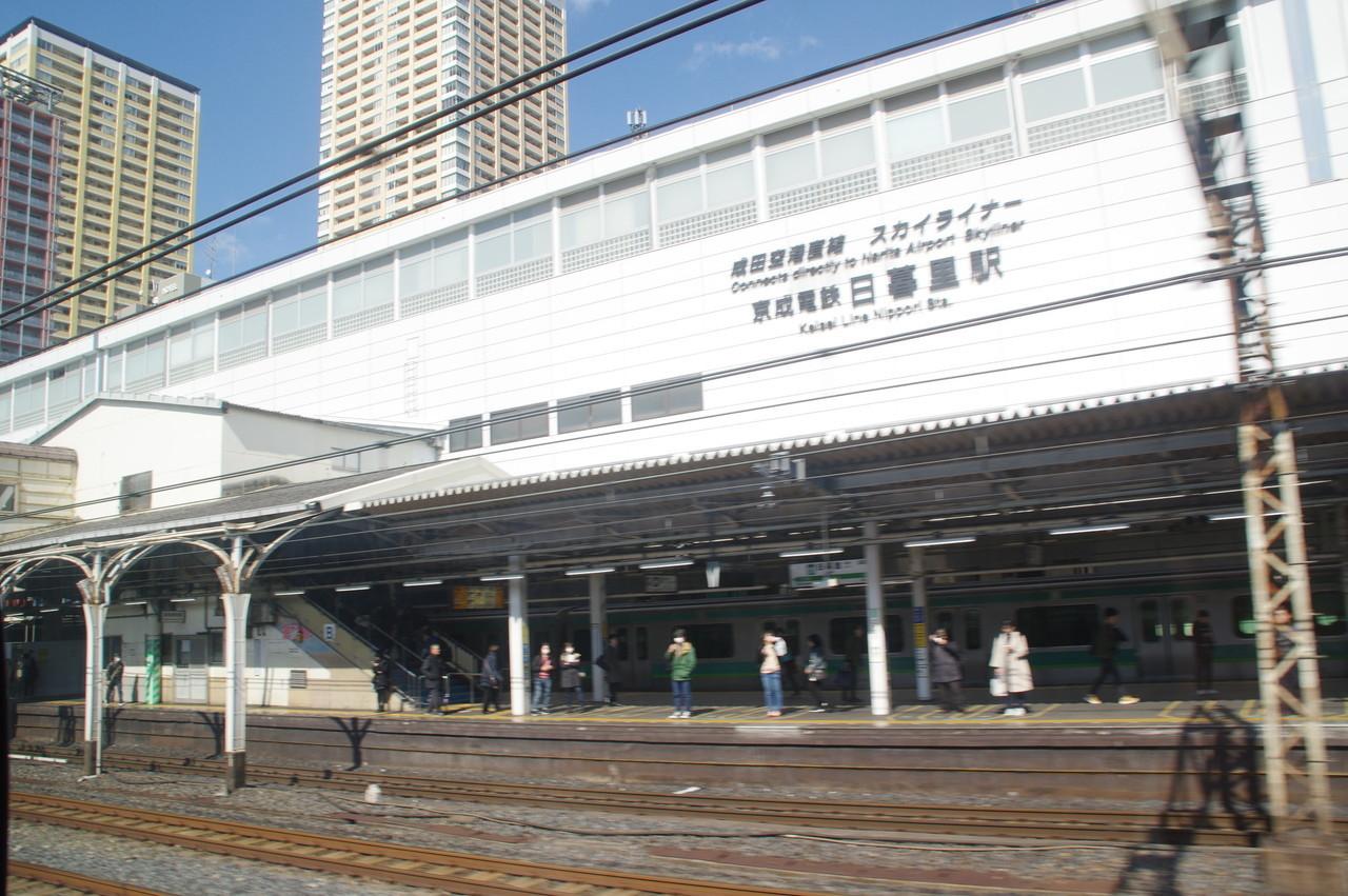 京成線の日暮里駅