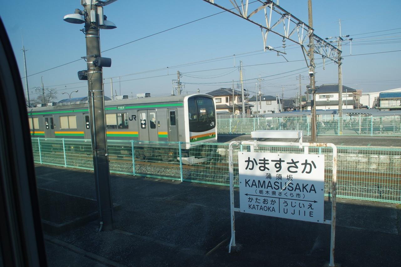 蒲須坂駅のホームと205系