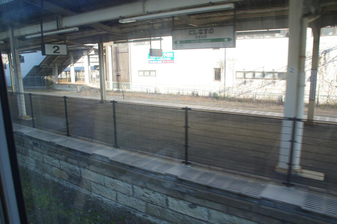 西那須野駅の2番線