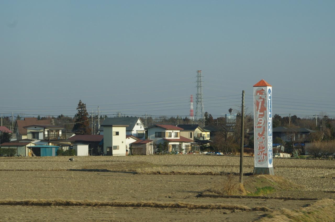 ゴルフクラブの広告塔