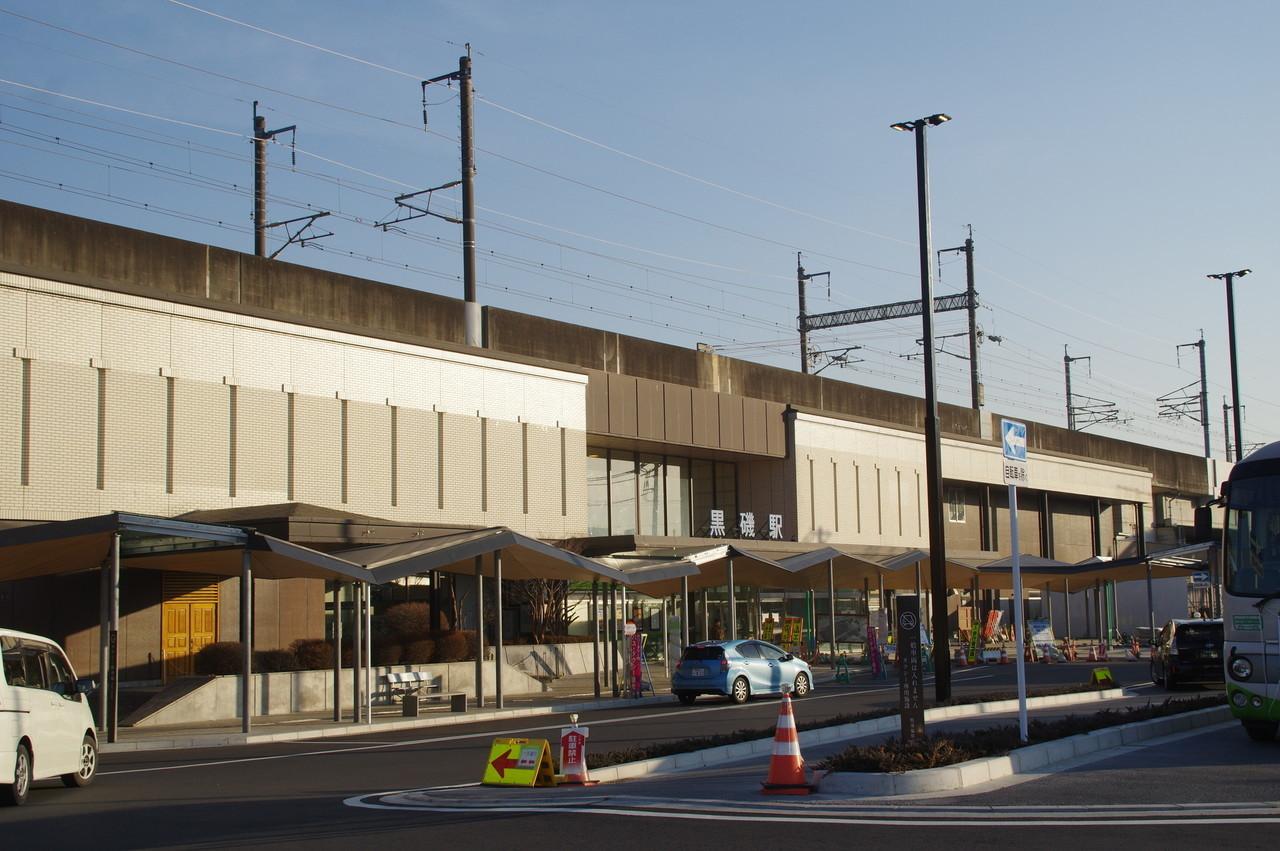 黒磯駅の駅舎