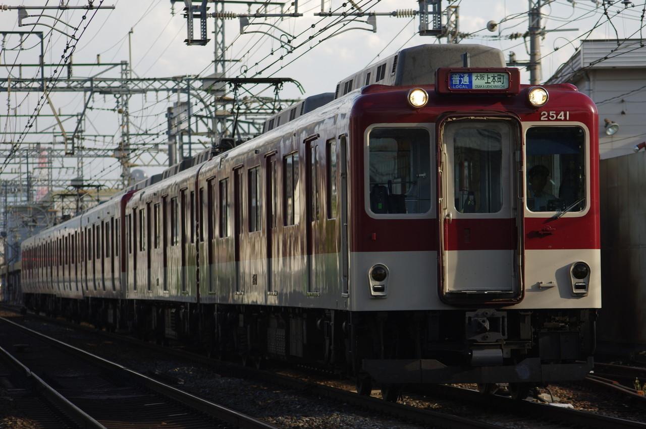 2430系W41+9200系